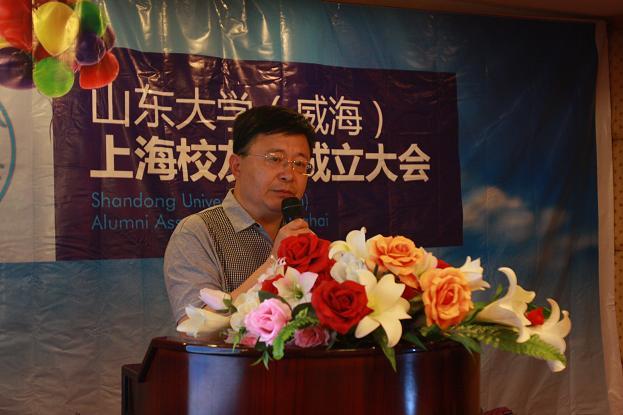 山东大学(威海)党委副书记赵玉璞讲话